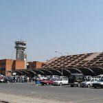 विदेशमा अलपत्र नेपाली ल्याउन विमानस्थल सञ्चालनको तयारी