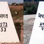 भारतद्वारा सीमा क्षेत्रमा ६ फुट उचाइको सडक निर्माण, नेपाली भूभाग डुवानमा पर्ने खतरा