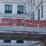 परराष्ट्र मन्त्रालयद्वारा भारत सरकारलाई ध्यानाकर्षण पत्र