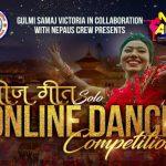 अष्ट्रेलियामा अनलाइन तीज नृत्य प्रतियोगिता, विजेतालाई ७५० डलर पुरस्कार