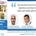 अष्ट्रेलियाबाट महामारीको समयमा पोषण स्वास्थ्य सम्बन्धी जनचेतनामूलक अनलाइन कार्यक्रम