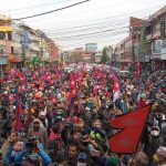 राजतन्त्रको माग गर्दै पोखरामा प्रदर्शन